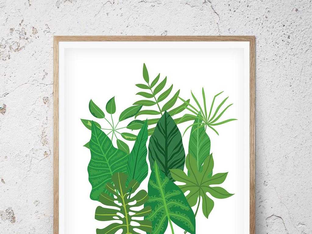 北欧风格清新植物装饰画无框画
