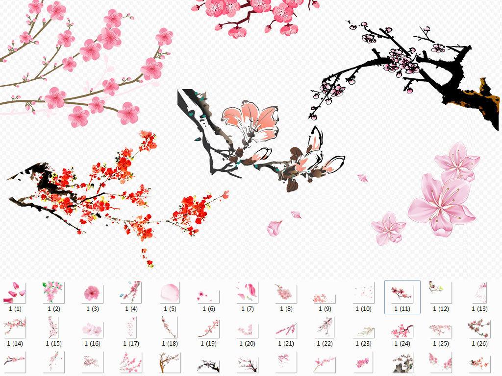 梅花樱花手绘花粉色花花桃花粉色粉色背景粉色玫瑰粉色底图粉色浪漫