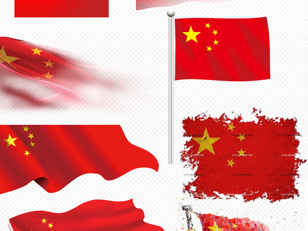 中国红色国旗五星红旗png素材