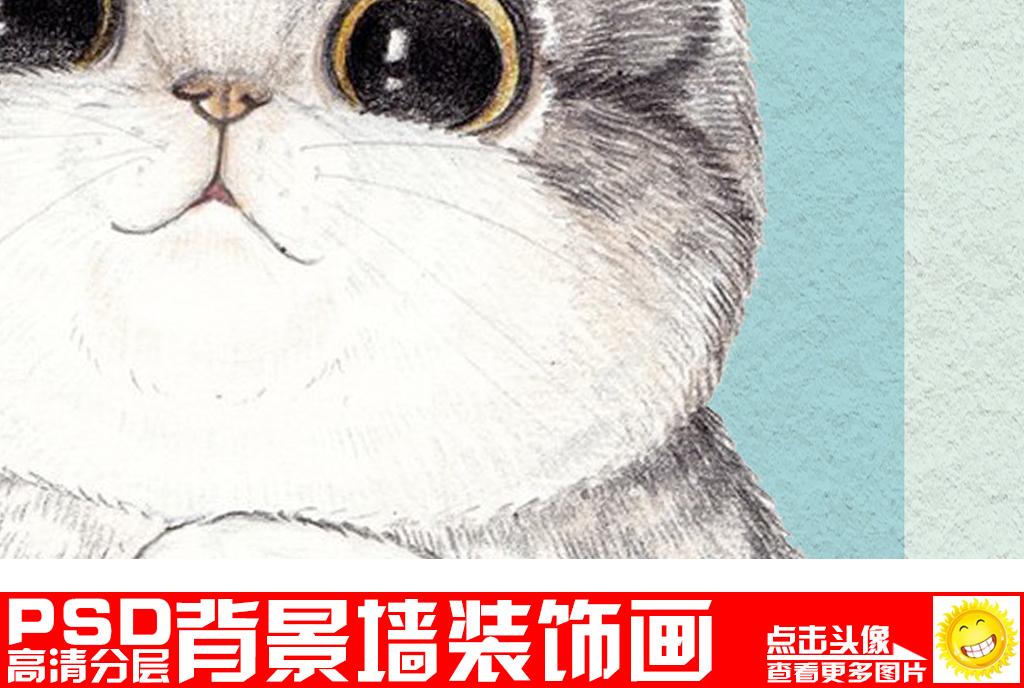 清新可爱猫咪卡通壁纸儿童房背景墙