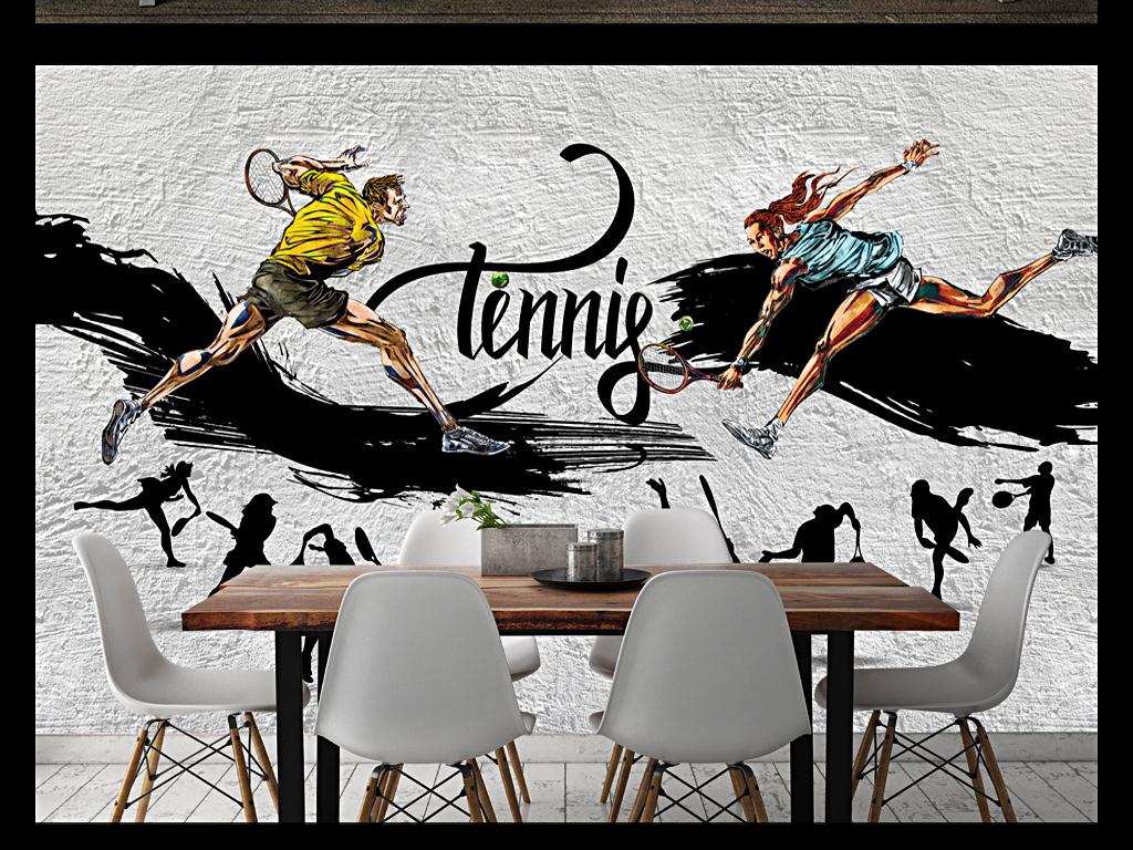 个性网球运动涂鸦健身房背景墙