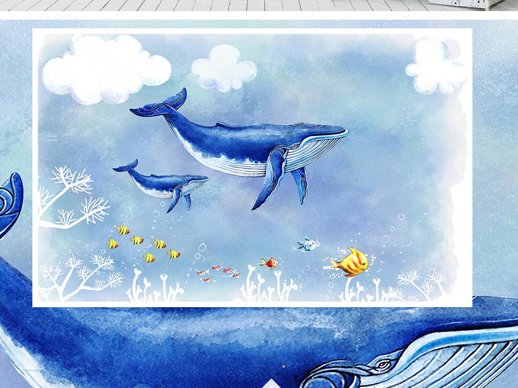手绘卡通海底天空鲸鱼背景墙装饰画