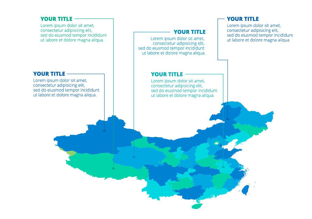扁平化中国地图元素