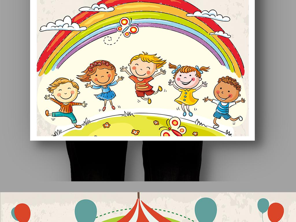 卡通儿童幼儿园开学暑假招生海报