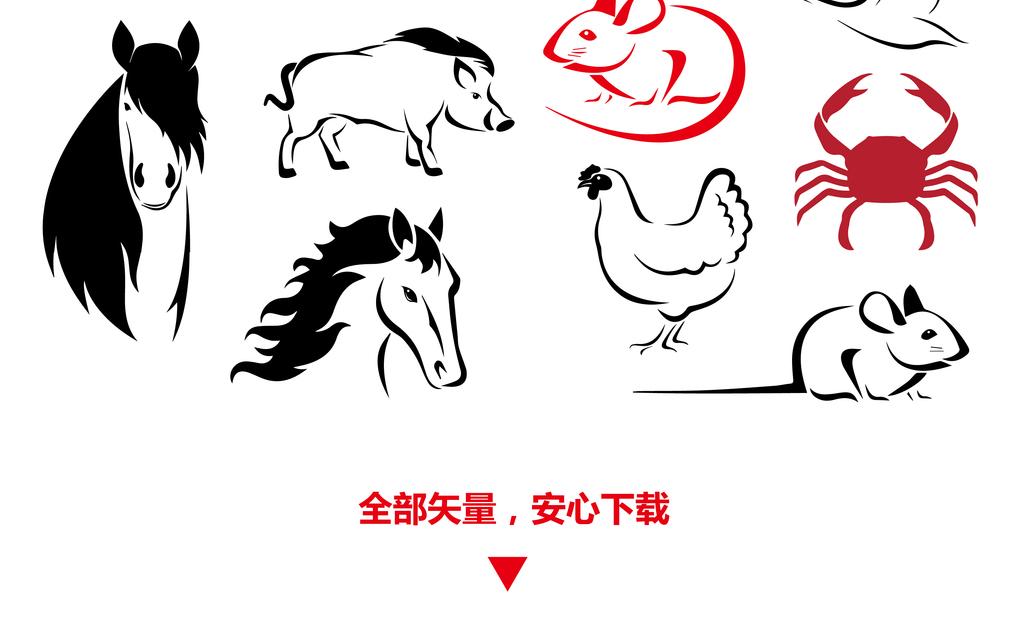 可爱小动物剪影