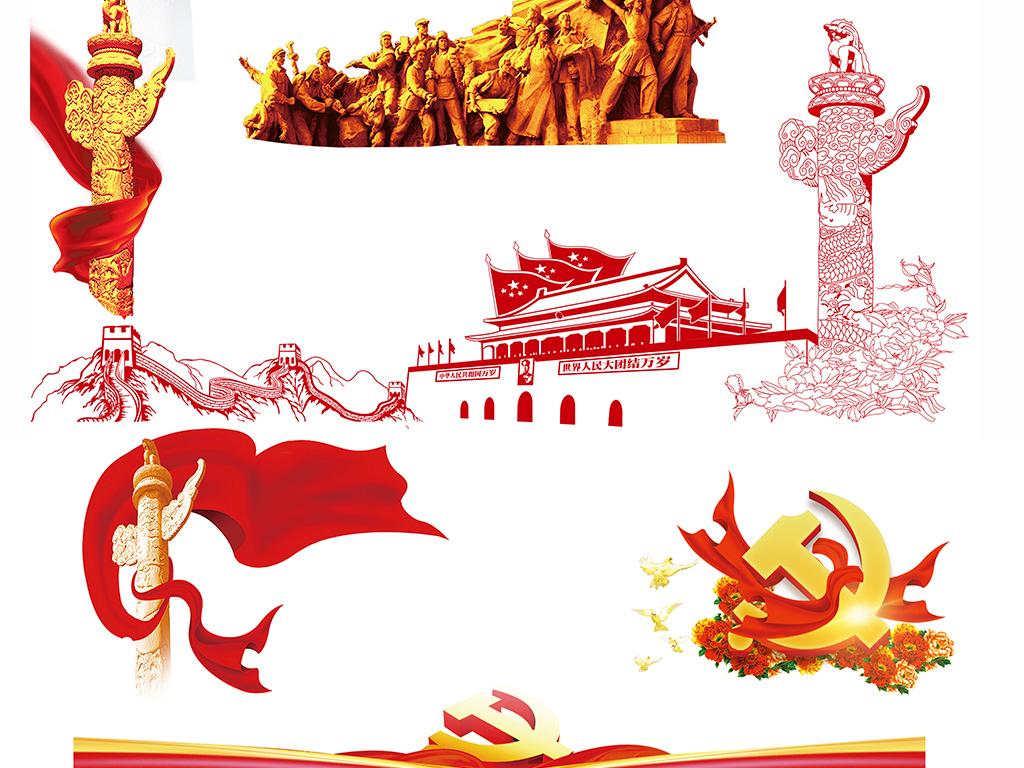 中国天安门人民大会堂背景素材
