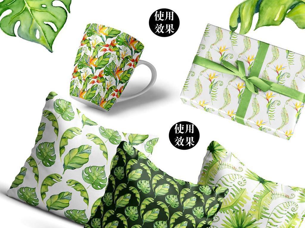 水彩清新绿色热带植物绿叶边框花环等海报请帖邀请函设计素材