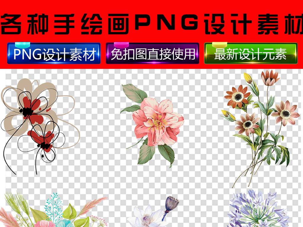 png)手绘                                  牡丹花梅花中国风花鸟画