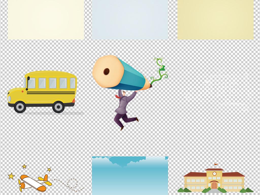 ppt元素png透明卡通人物卡通背景卡通动物卡通笑脸卡通小猴子卡通人物