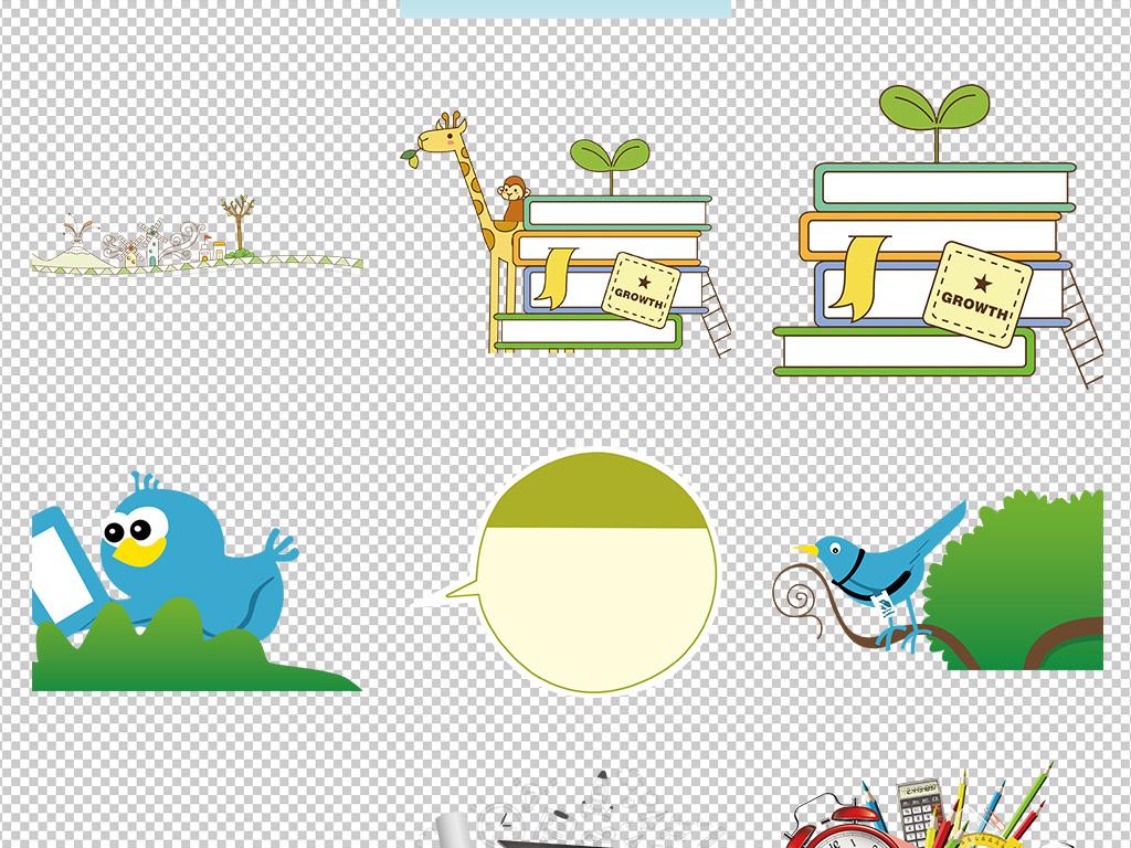 卡通儿童小孩学生幼儿图片素材ppt元素png透明