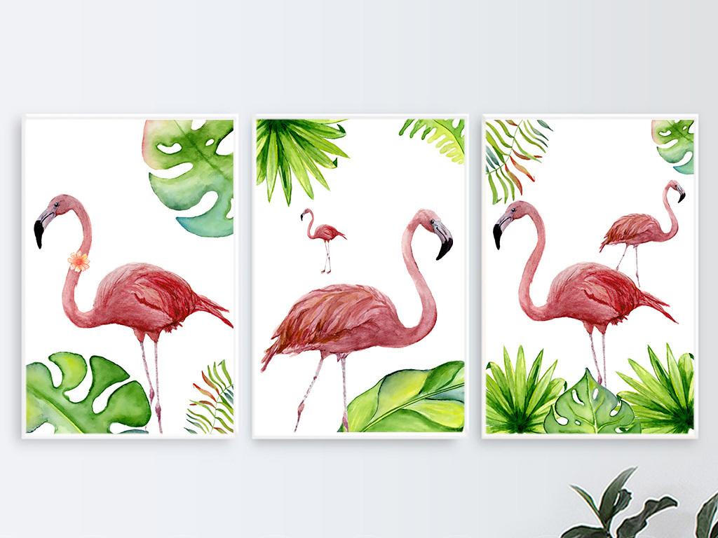 北欧装饰画植物叶子火烈鸟挂画卧室床头画