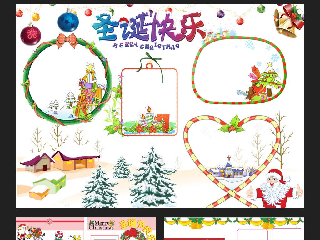 10:27:05 我图网提供精品流行圣诞元旦电子小报手抄报word模板6套素材图片
