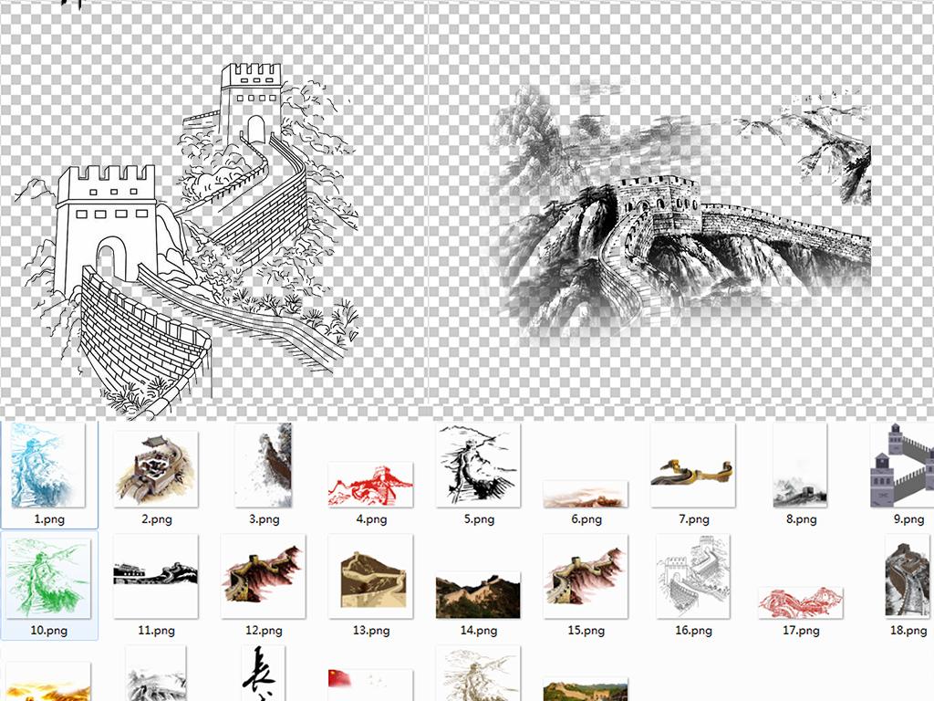 超多款精品北京长城旅游景点png海报素材