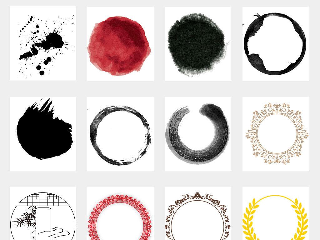 水墨中国风圆环圆形边框圆圈png背景素材