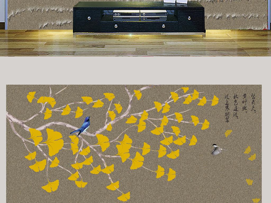 新中式高清手绘银杏叶客厅背景墙壁纸
