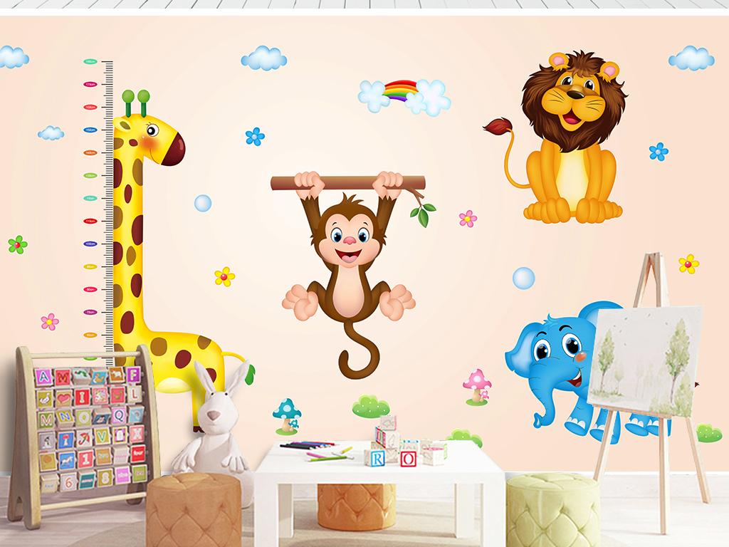 墙贴贴纸手绘长颈鹿猴子狮子大象花朵蘑菇草丛量尺云朵卡通卡通动物