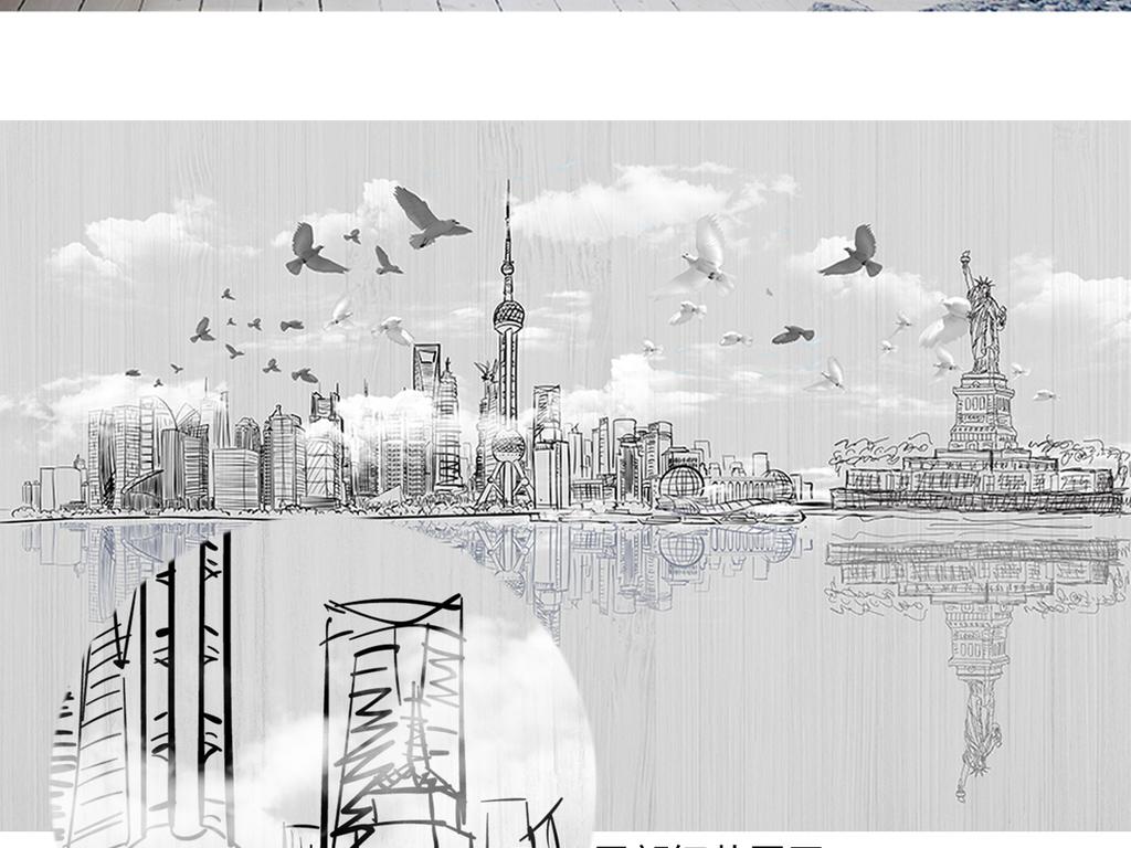 手绘北欧黑白城市剪影电视背景墙