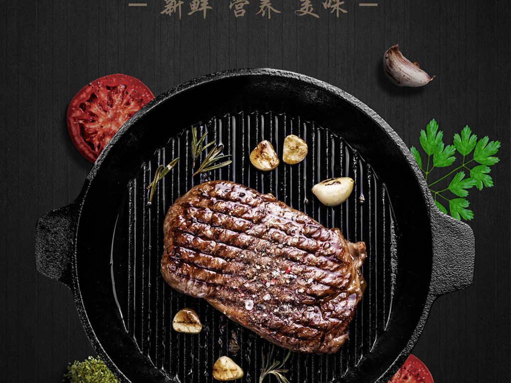 西餐厅图片手绘西餐厅                                  黑色海报