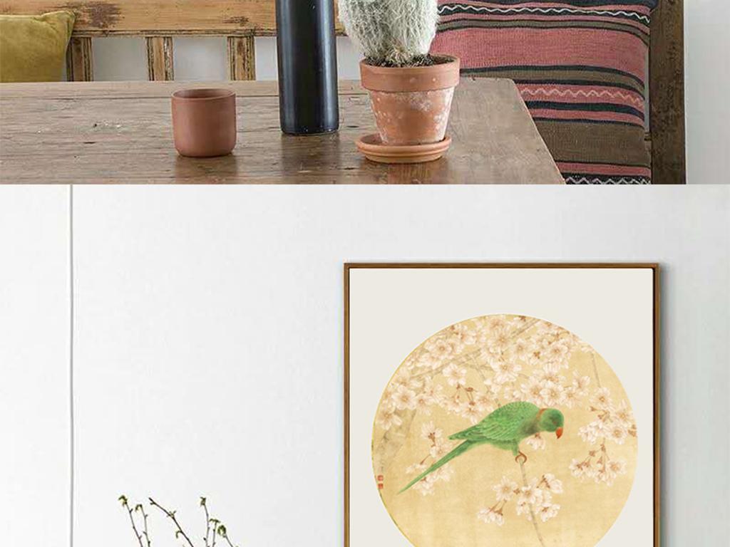 手绘中式工笔花鸟装饰画