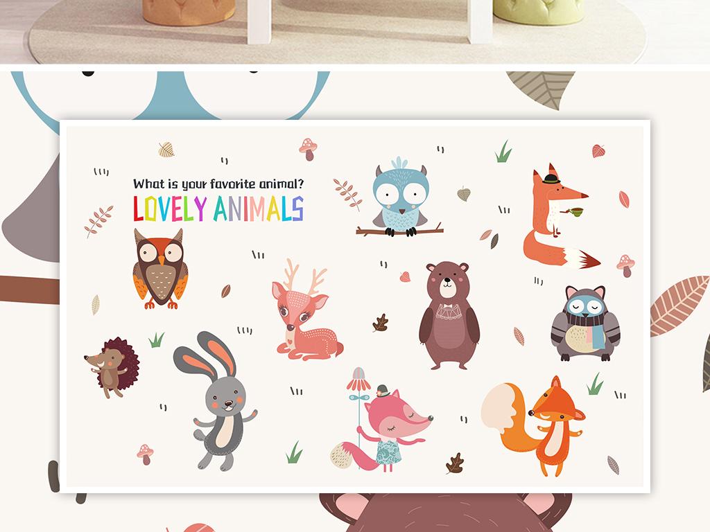 背景墙|装饰画 墙贴 卡通动漫 > 北欧简约动物卡通卧室儿童房背景墙