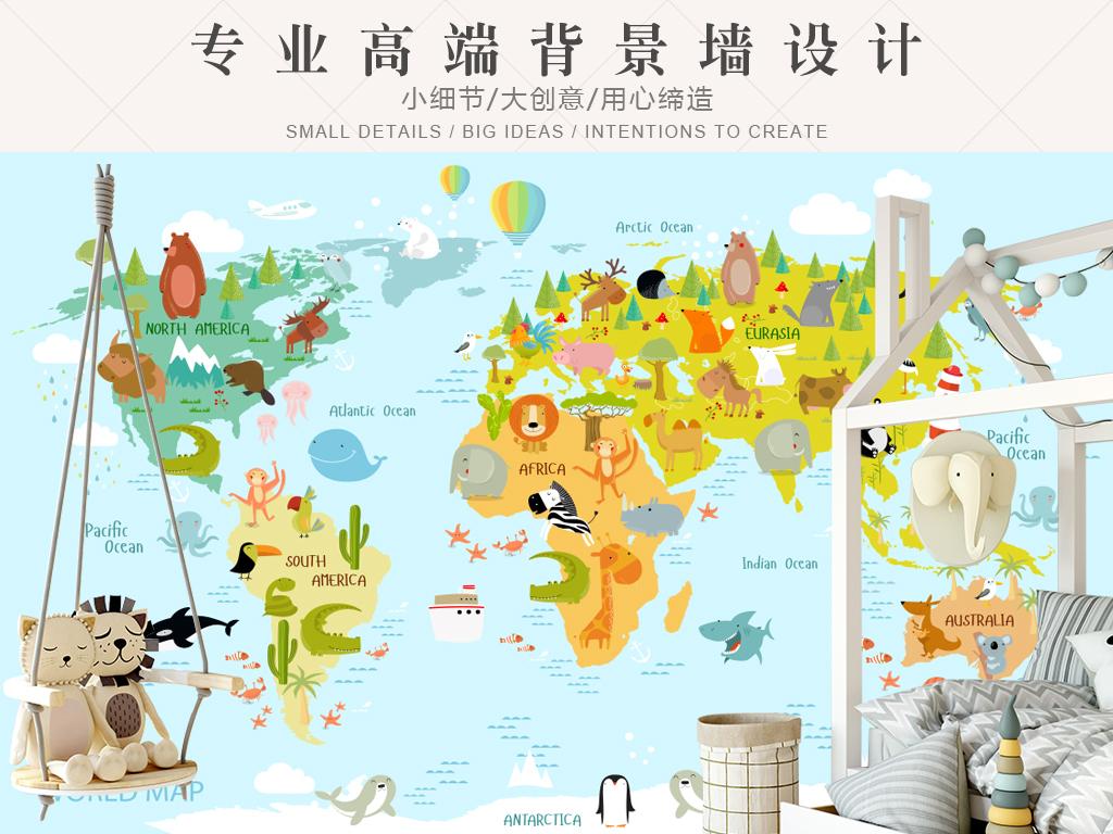 手绘卡通环游世界动物地图儿童房壁画背景墙