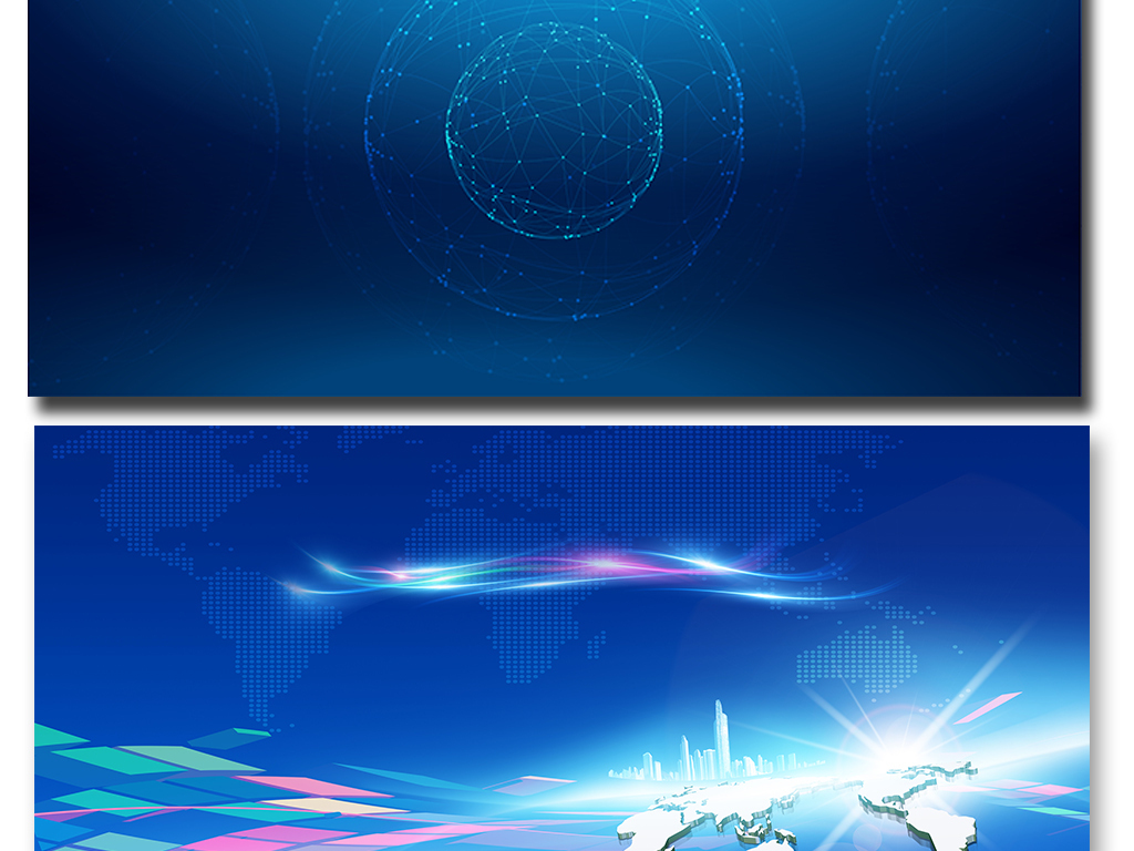 蓝色科技地球背景高清素材展板海报背景素材