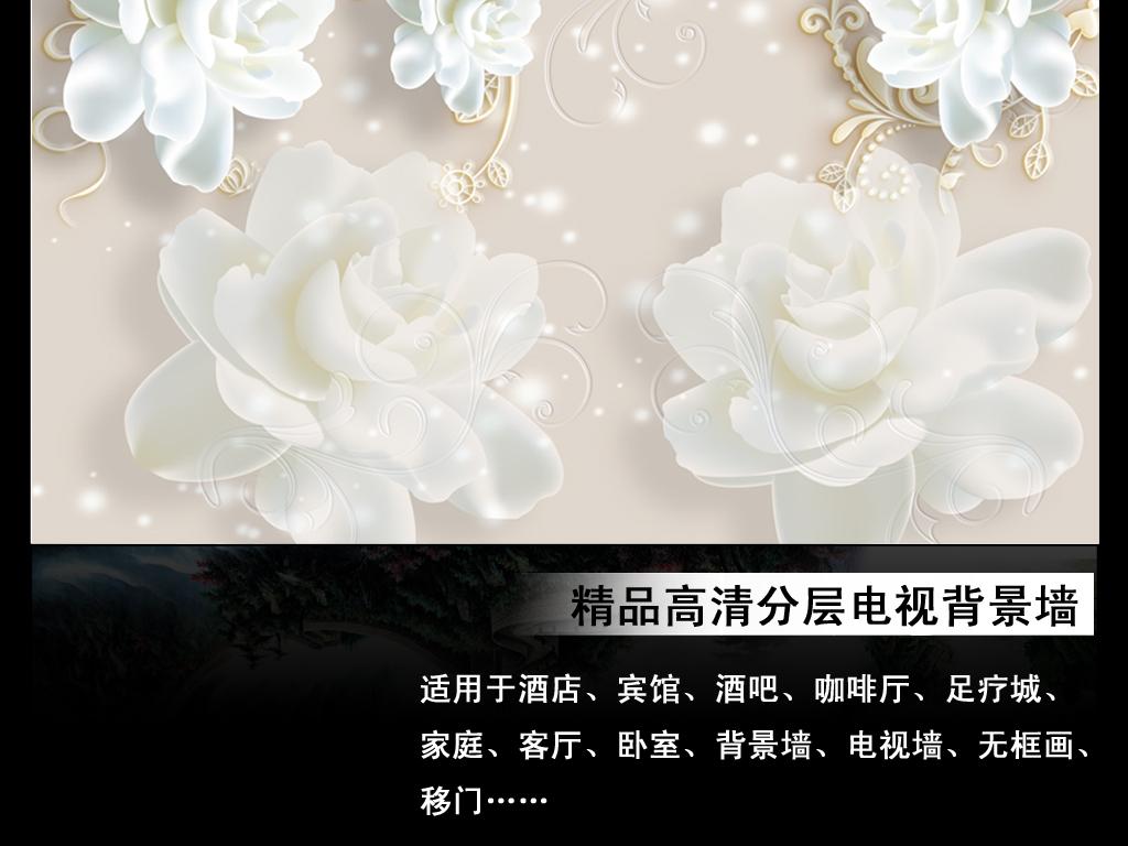 欧式浮雕玉雕牡丹花背景墙