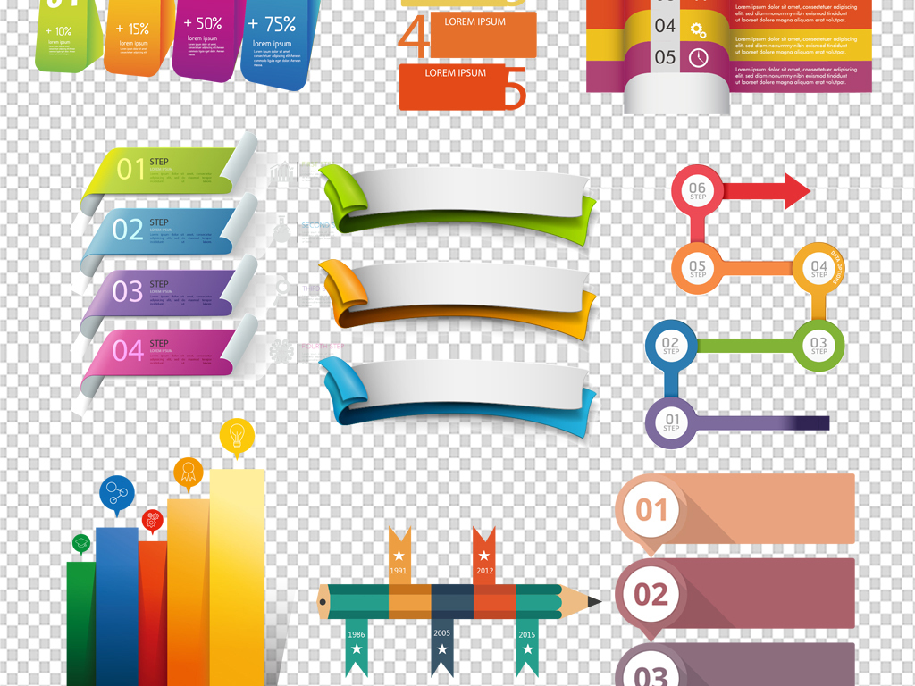 设计元素 其他 其他 > ppt目录元素png素材图片
