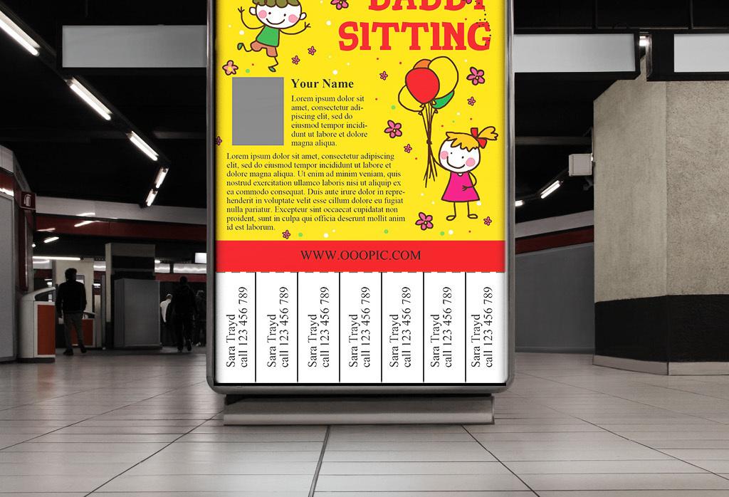 手绘卡通幼儿园儿童活动招募报名创意海报