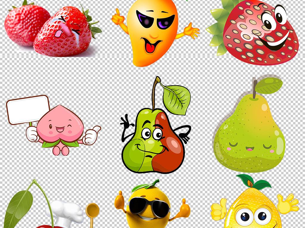 可爱卡通水果表情包西瓜菠萝苹果草莓素材