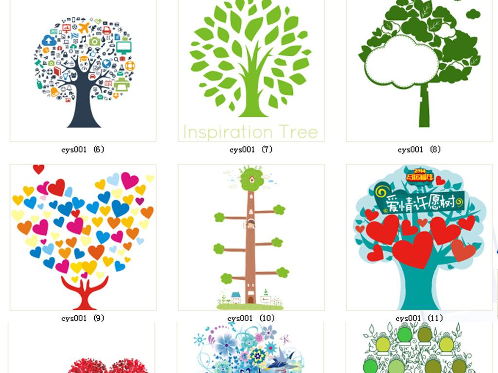 素材树木素材创意卡通卡通创意相框素材创意素材素材创意动态图片大树