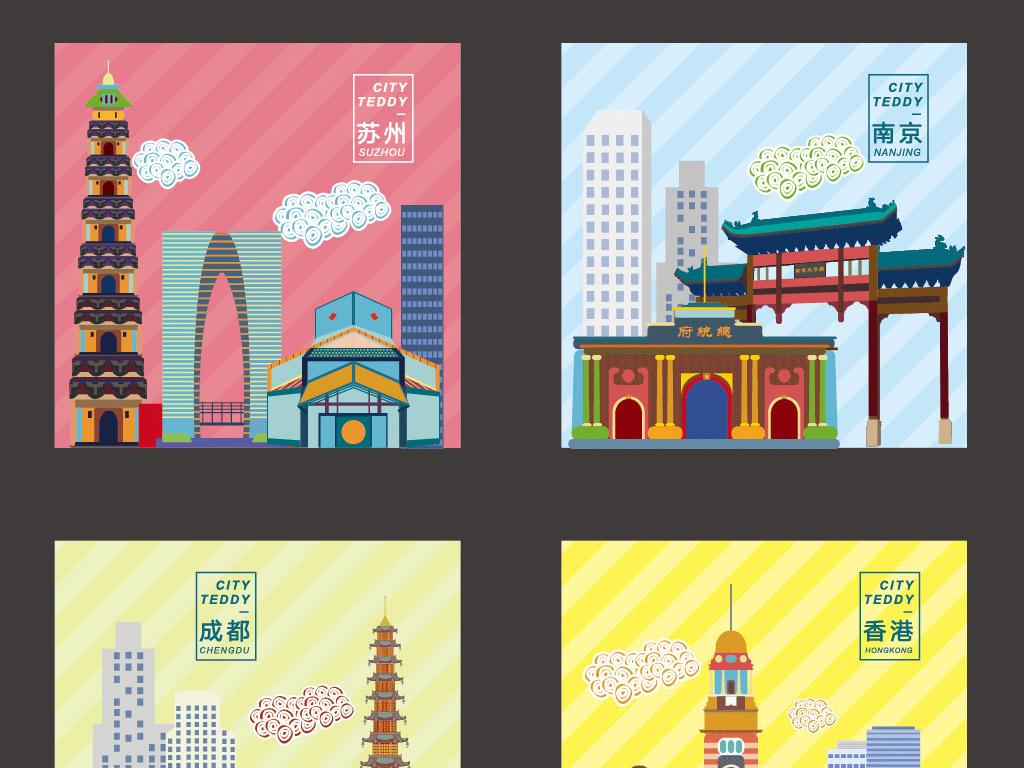 成都大钟楼青羊宫手绘扁平化卡通建筑古楼东方明珠国内游旅游设计元素