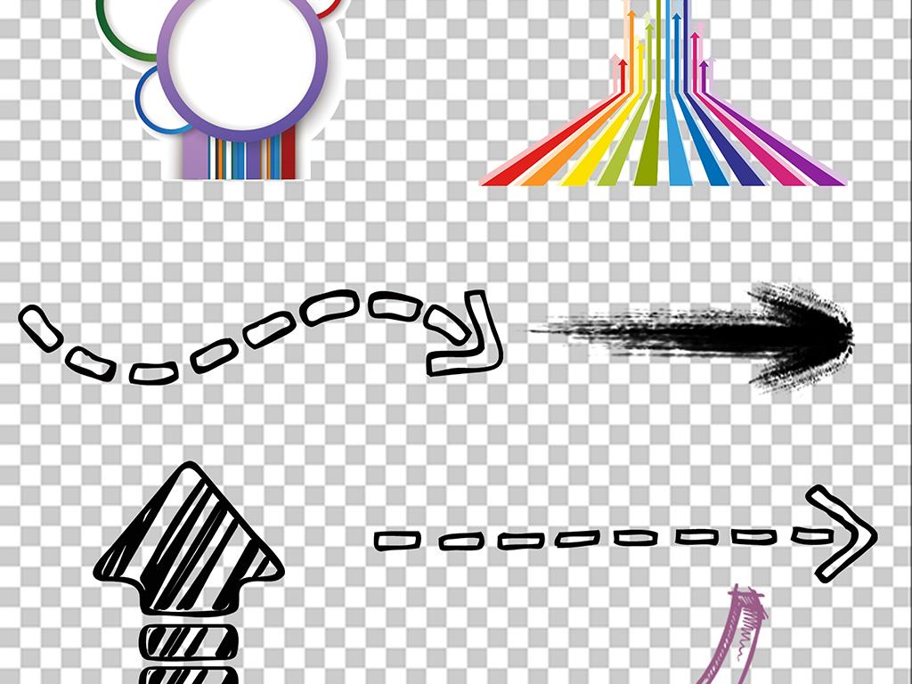 上升箭头箭头上升箭头素材立体箭头箭头设计手绘箭头箭头图片箭头指向
