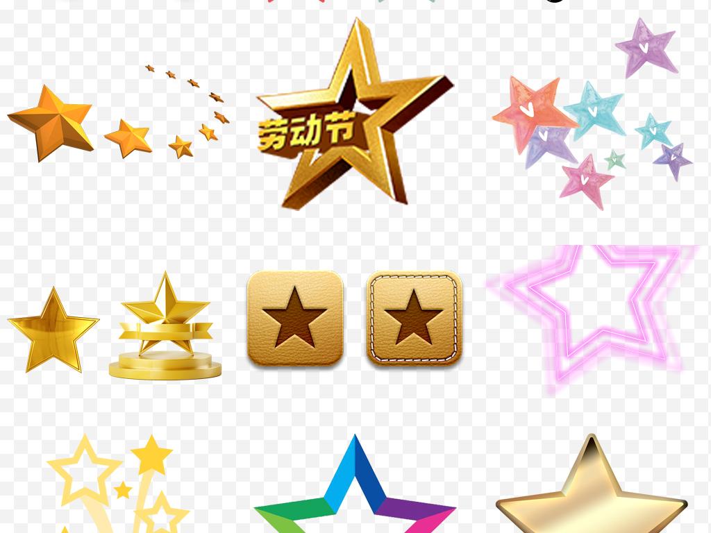 卡通矢量手绘星星五角星素材