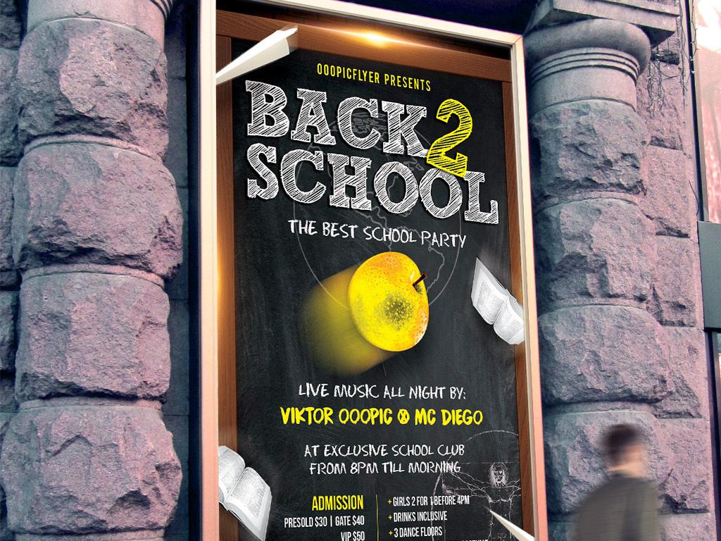 黑板粉笔手绘新学期迎新生开学季创意海报