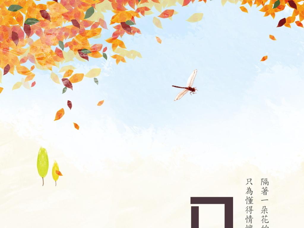 清新简约秋天落叶纷飞手绘八月时光海报