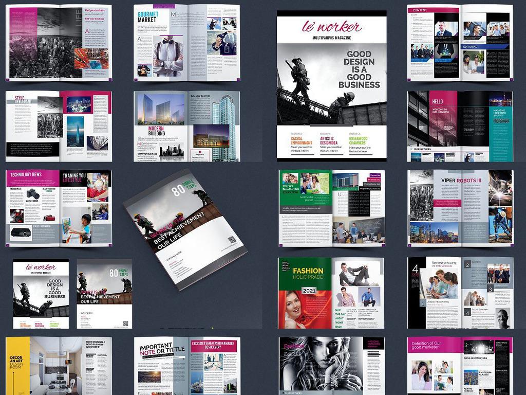 多功能杂志InDesign模板图片