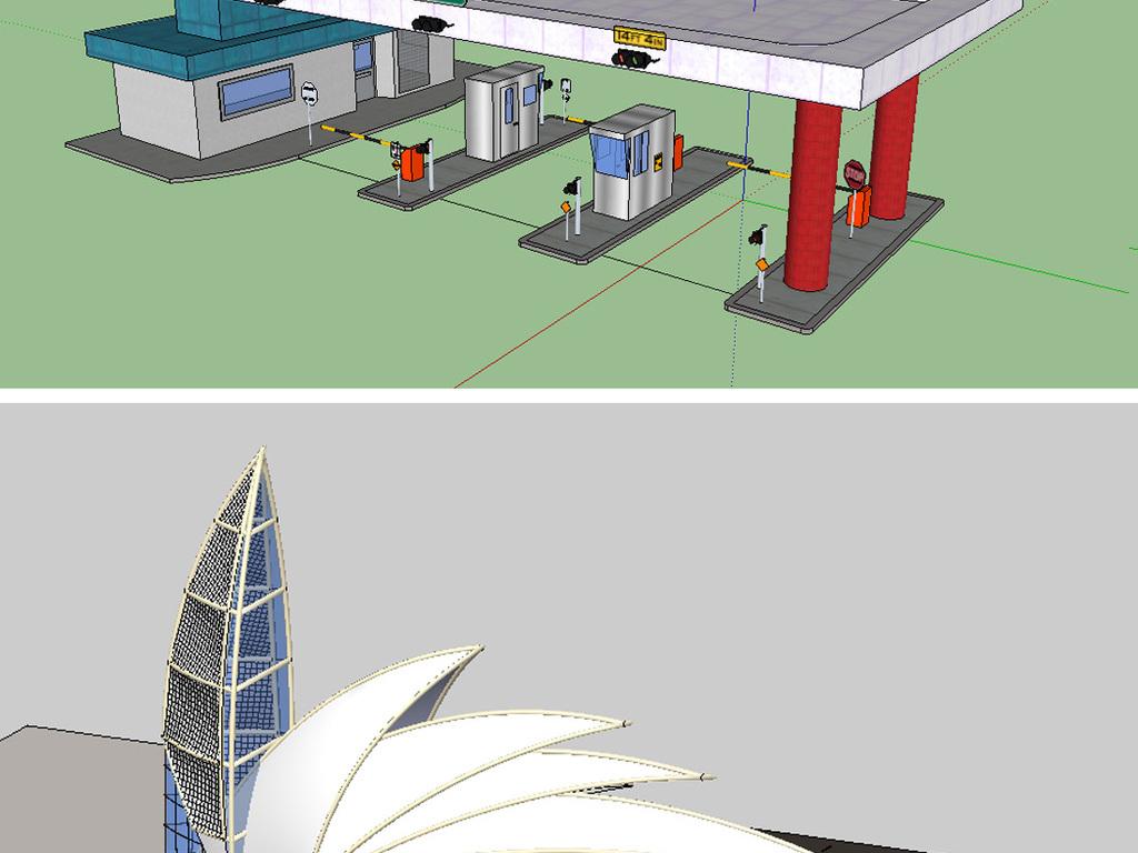 草图大师毕业作业设计skp模型sketchup高速公路交通标志交通安全宣传