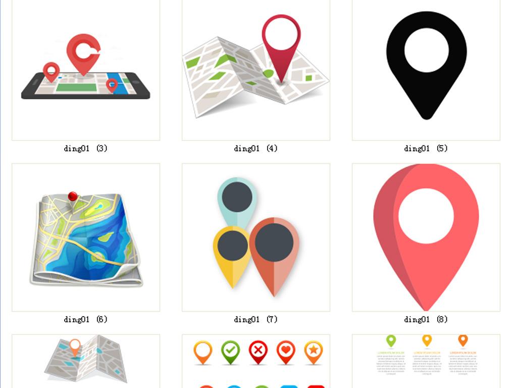 导航地理位置地图引脚手绘坐标元素矢量图定位标识