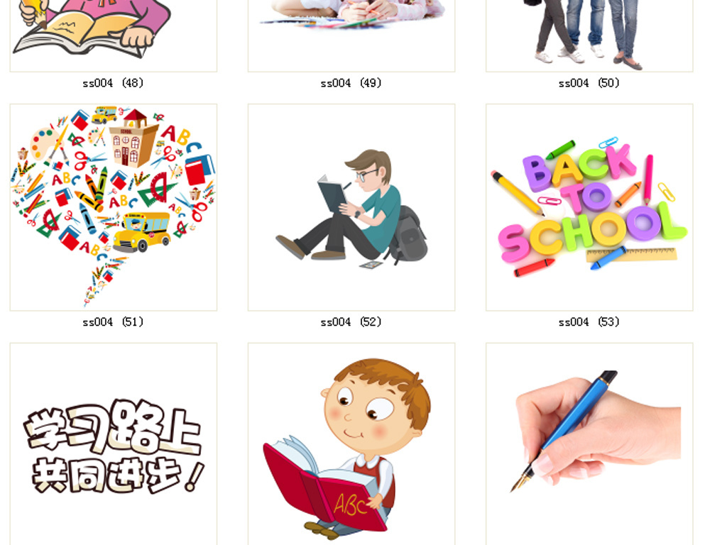 学习儿童培训班兴趣学习教学人物图片下载png素材--我