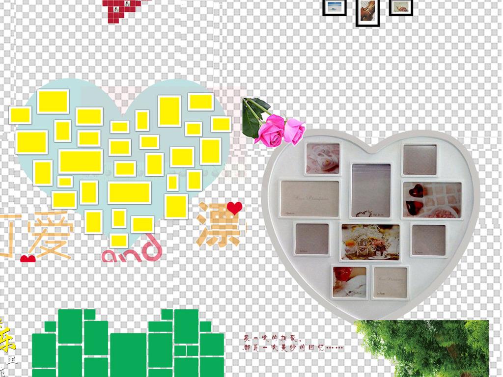心形照片墙拼图图案模版素材下载图片