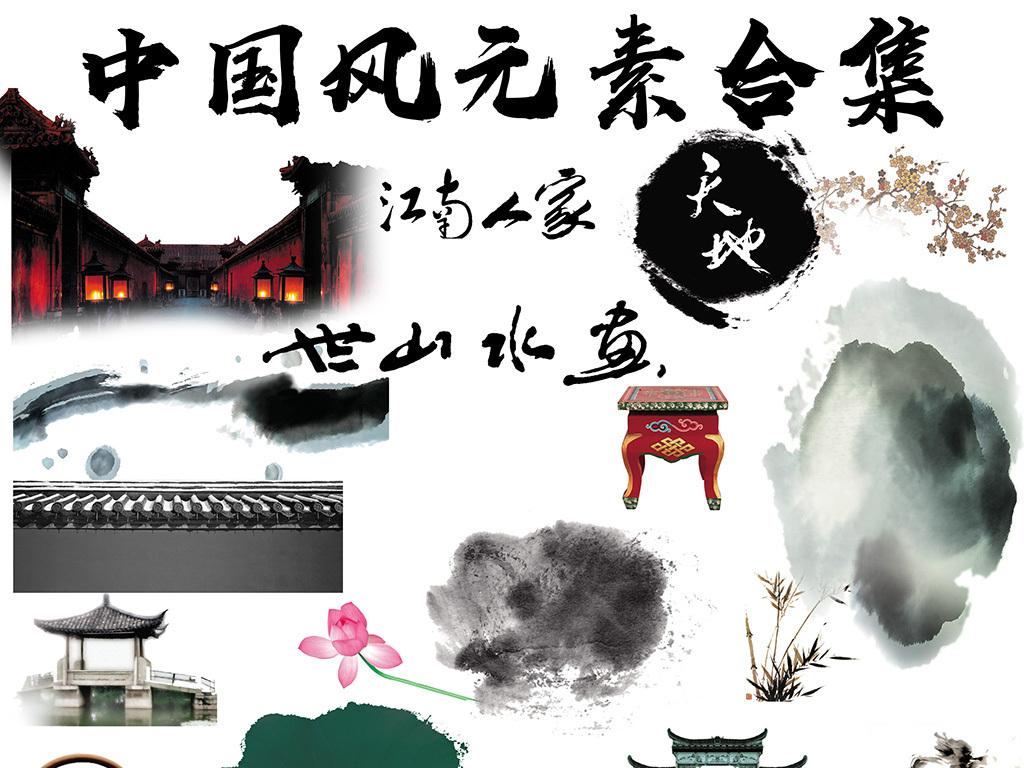 中国屋檐手绘简单