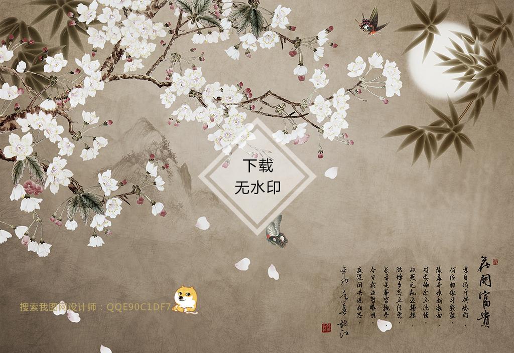 新中式手绘复古花鸟山水背景墙