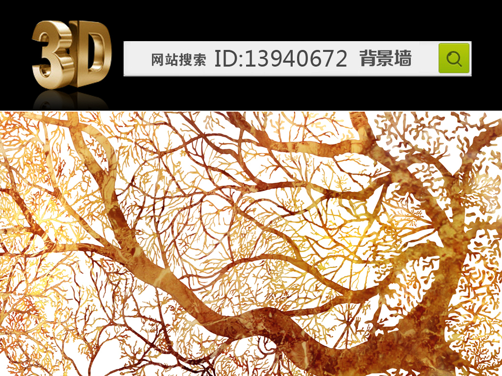 阳光大树现代玄关壁画(图片编号:16804495)_中式玄关图片