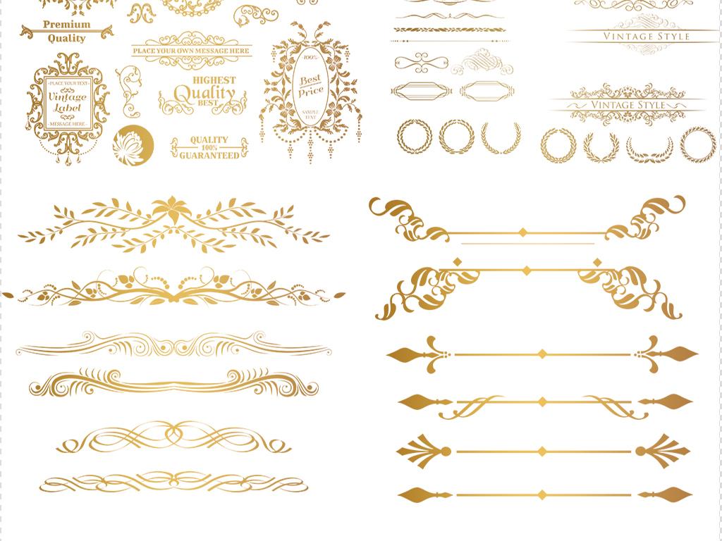 金色花纹花边边框