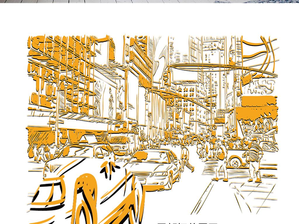 手绘城市街景剪影电视背景墙图片