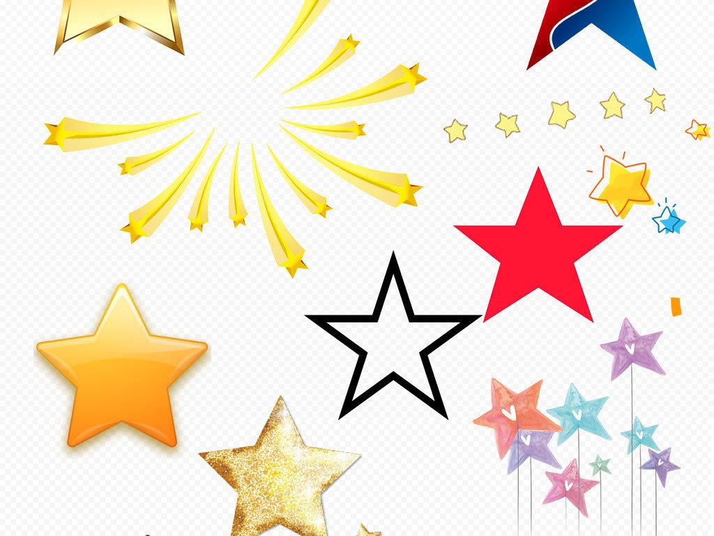 星星海报五角星海报星星月亮彩色星星素材闪光星星月亮可爱