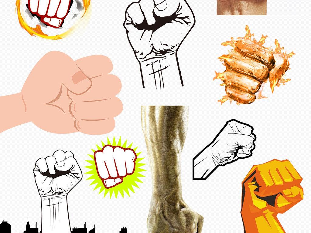 卡通拳头力量加油拼搏奋斗png素材图片