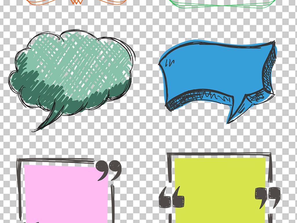 气泡png卡通素材手绘卡通对话框卡通手绘泡泡手绘素材卡通对话框对话