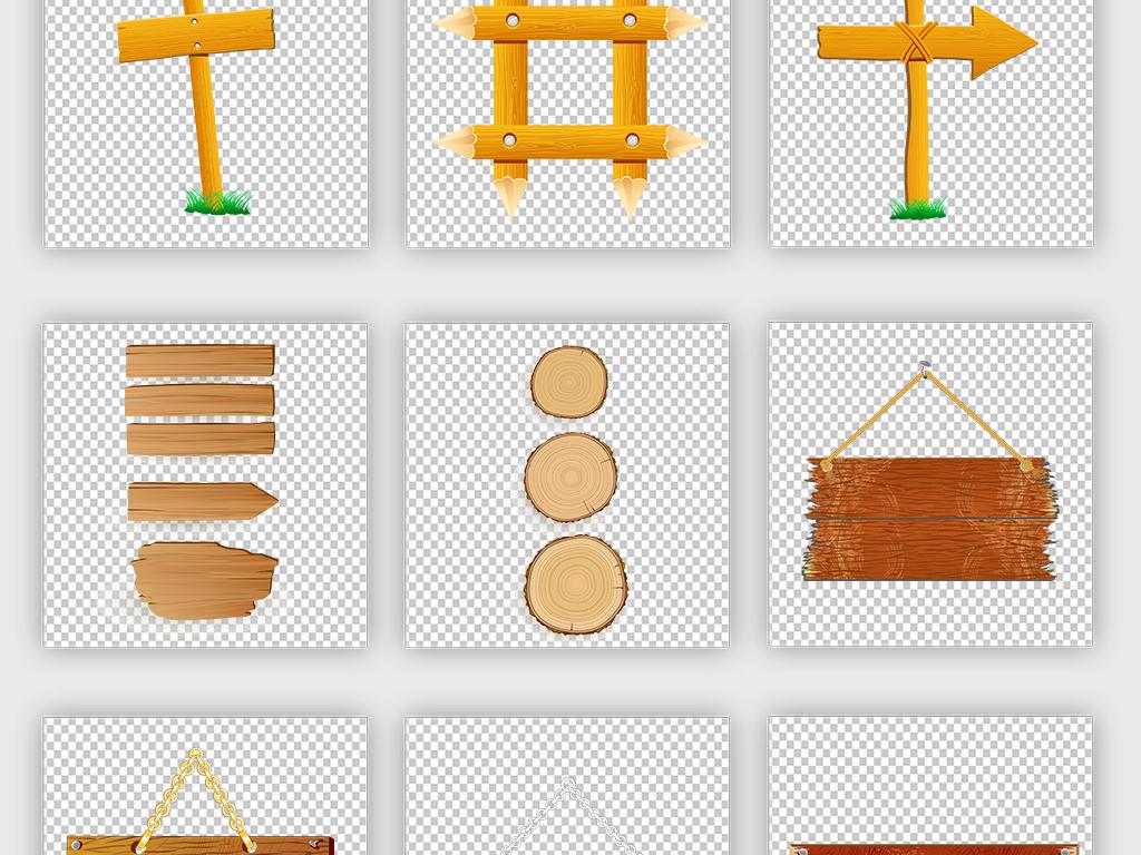 卡通手绘路牌公告牌指示牌png木牌素材